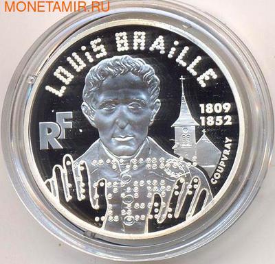 Франция 100 франков 1999 Луи Брайль (France 100F 1999 Louis Braille).Арт.000276643640/60 (фото)