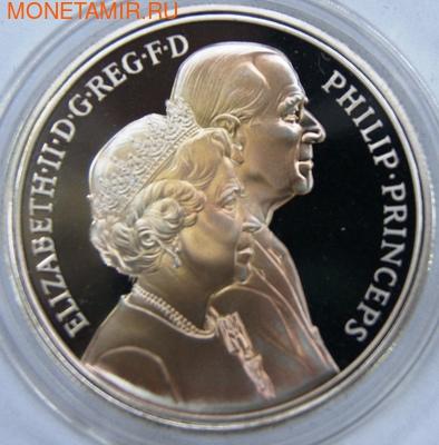 Елизавета II и Принц Филипп. Золотая свадьба. Великобритания 5 фунтов 1997. (фото)
