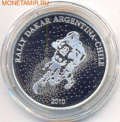 """Ралли-""""Дакар"""". Мотоциклист. Аргентина 1 песо 2010. (фото)"""
