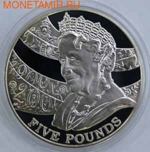 Королева - мать. Елизавета. Олдерни 5 фунтов 2000. (фото)