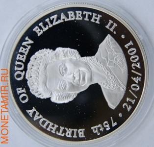 75-летие Елизаветы II. Замбия 1000 квачей 2001. (фото)