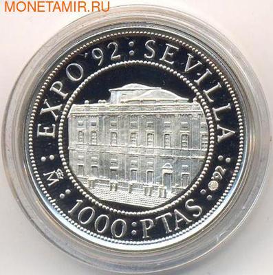 Севилья. Испания 1000 песет 1992. (фото)