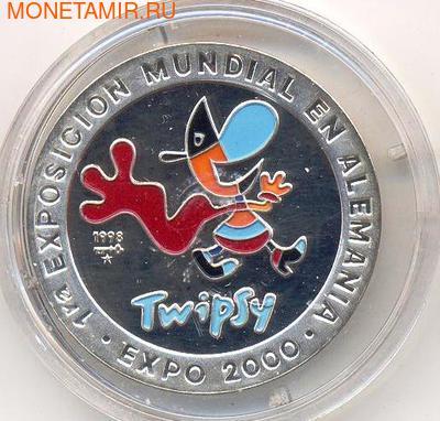 Экспо 2000. Куба 10 песо 1998. (фото)