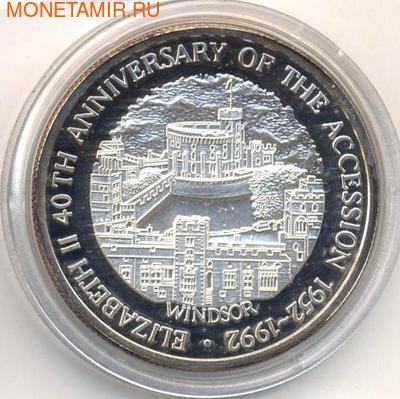 Виндзор. Теркс и Кайкос Острова 20 крон 1993. (фото)