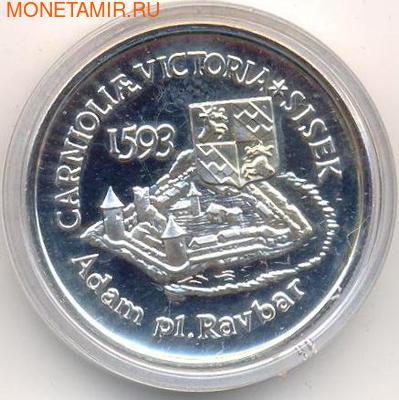 Сражение Сисака. Словения 500 толаров 1993. (фото)