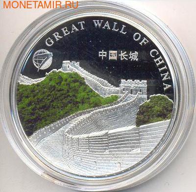 Великая Китайская стена. Монголия 500 тугриков 2008. (фото)