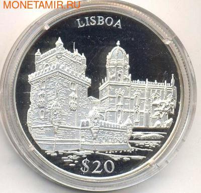 Либерия 20 долларов 2000. Города мира. Лиссабон. (фото)