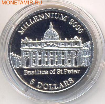 Собор Святого Петра. Миллениум-2000. Либерия 5 долларов 2000. (фото)