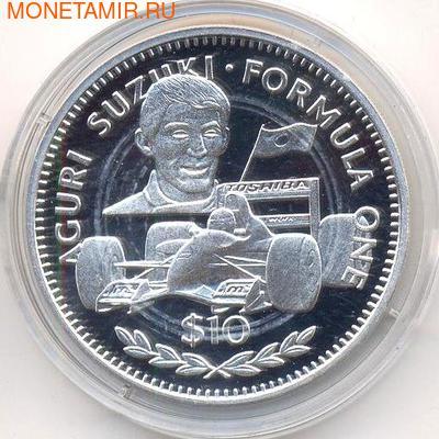 Формула-1. Агури Судзуки. Либерия 10 долларов 1992. (фото)