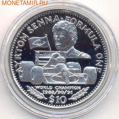 Формула-1. Сенна Айртон. Либерия 10 долларов 1992. (фото)