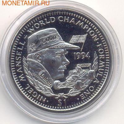 Формула-1. Мэнселл Найджел. Либерия 1 доллар 1994. (фото)