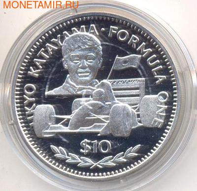 Формула-1. Укио Катаяма. Либерия 10 долларов 1992. (фото)