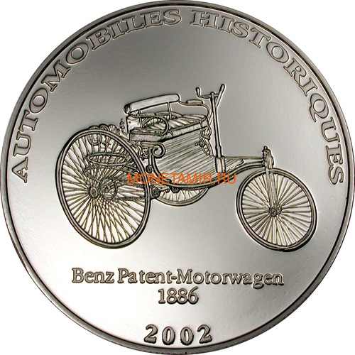 """Серия: """"Исторические автомобили"""" – Benz Patent-Motorwagen 1886. ДР Конго 10 франков, 2002 год. (фото)"""