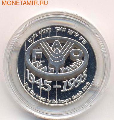 50-летие F.A.O. (Продовольственная и сельскохозяйственная организация ООН). Израиль 1 шекель 1995. (фото)