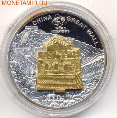 Великая Китайская стена. Острова Кука 1 долларов 2007. (фото)