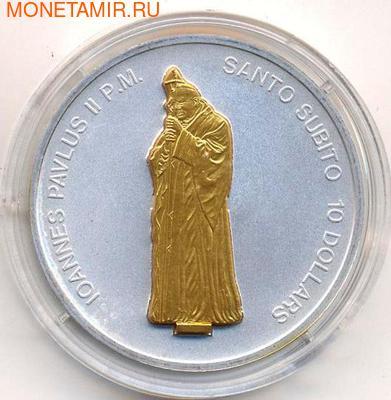 Павел II. Науру 10 долларов 2007. (фото)