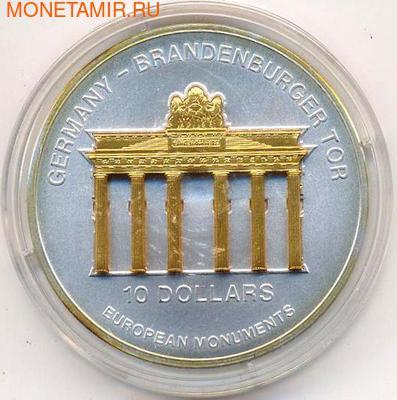 Бранденбургские ворота. Науру 10 долларов 2002. (фото)