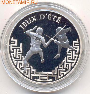 Франция 1 1/2 евро 2006. Летние игры. Фехтование. (фото)