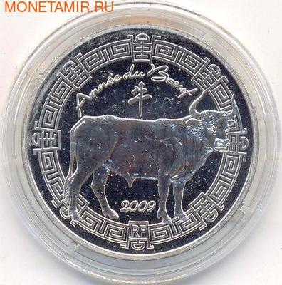 Франция 5 евро 2009. Год Быка. (фото)