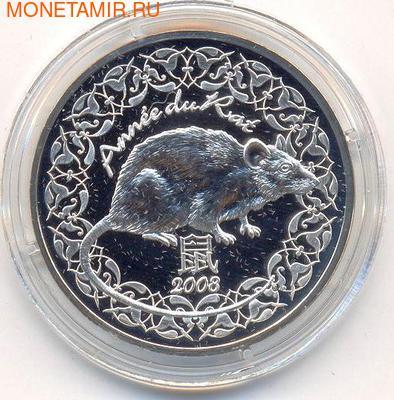 Франция 1/4 евро 2008. Год Крысы (фото)