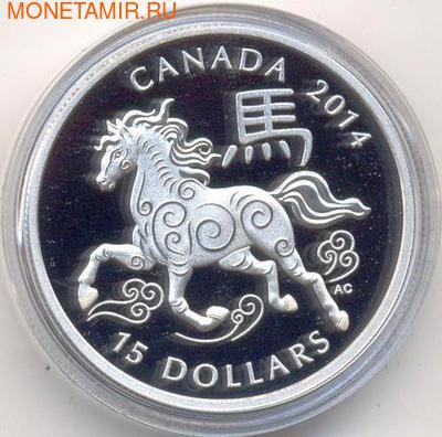 Канада 15 долларов 2014. Год Лошади. (фото)