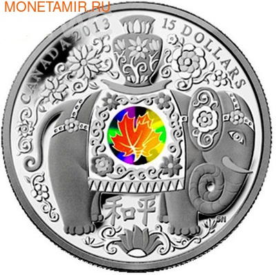Канада 15 долларов 2013. Слон. (фото)