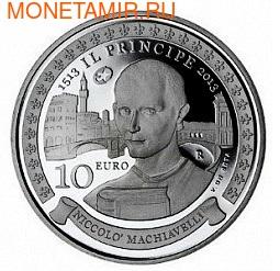 Сан-Марино 10 евро 2013. Никколо Макиавелли (фото)