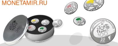 """Франция 4х10 евро 2013. Набор монет """"Тур де Франс"""""""