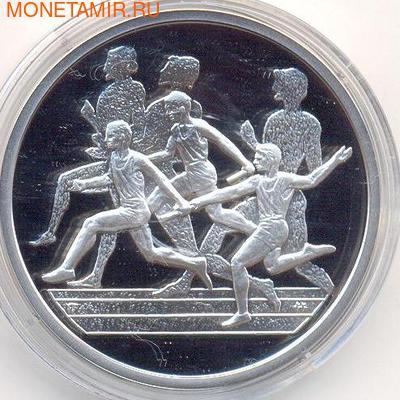 Греция 10 евро 2004. Олимпиада - Афины 2004. Эстафета (фото)