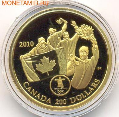Канада 200 долларов 2010. Ванкувер. Первое золото (фото)