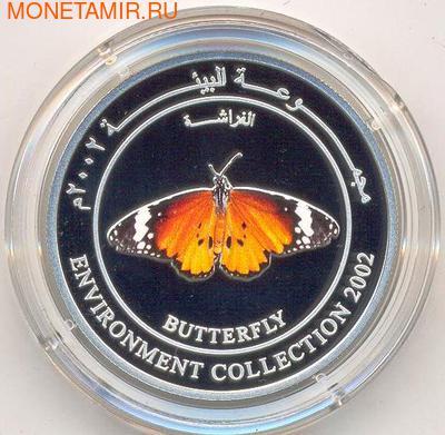 Оман 1 риал 2002. Бабочка (фото)