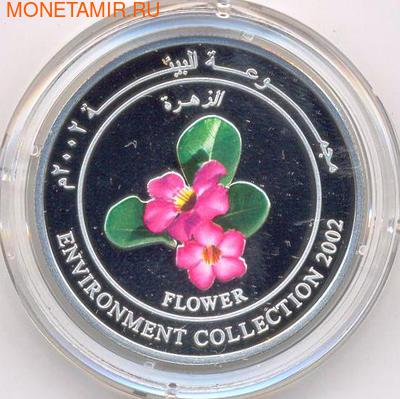 Оман 1 риал 2002. Цветок (фото)