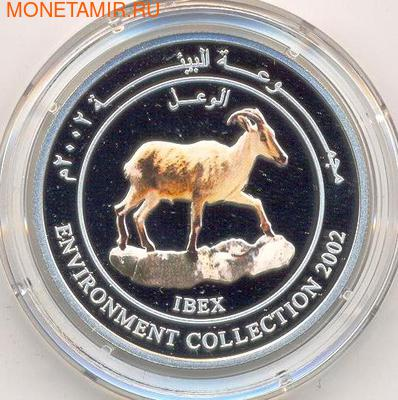 Оман 1 риал 2002. Козел (фото)