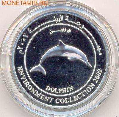 Оман 1 риал 2002. Дельфин (фото)