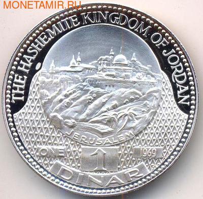 Иордания 1 динар 1969. Иерусалим (фото)