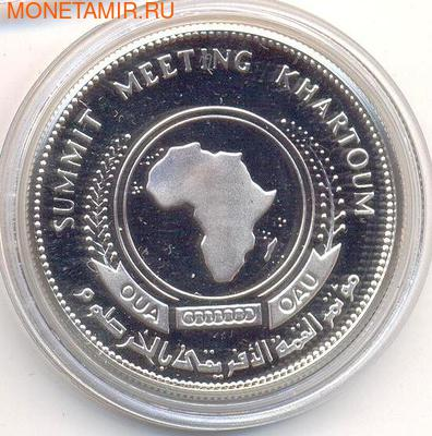 Судан 10 фунтов 1978.Встречи на высшем уровне.Хартум.Арт.60 (фото)