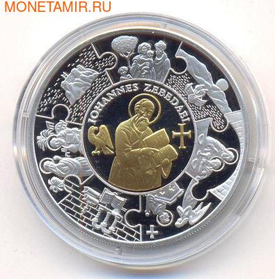 Либерия 5 долларов 2011. Апостол Иоанн.Арт.000202644469 (фото)