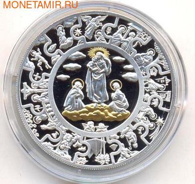 Либерия 5 долларов 2010. Дева Мария.Арт.000202644468 (фото)