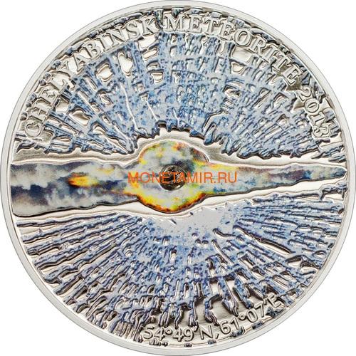 Острова Кука 5 долларов 2013 Челябинский метеорит (Cook Islands 5$ 2013 Chelyabinsk meteorite).Арт.60 (фото)