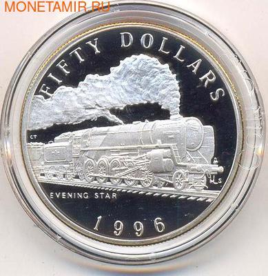 Маршалловы острова 50 долларов 1996. Поезд - Вечерняя звезда (фото)