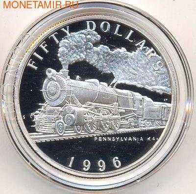 Маршалловы острова 50 долларов 1996. Поезд -Пенсильвания К4 (фото)