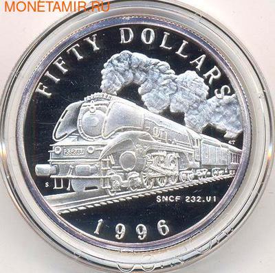 Маршалловы острова 50 долларов 1996. Поезд -SNCF 232U1 (фото)