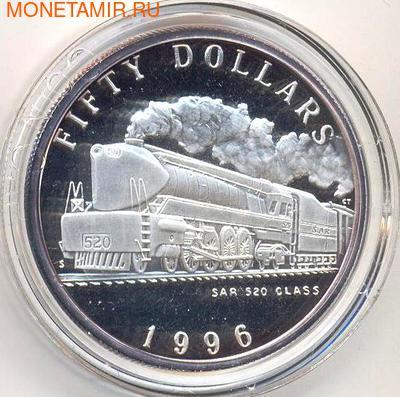 Маршалловы острова 50 долларов 1996. Поезд - SAR 520 Class (фото)