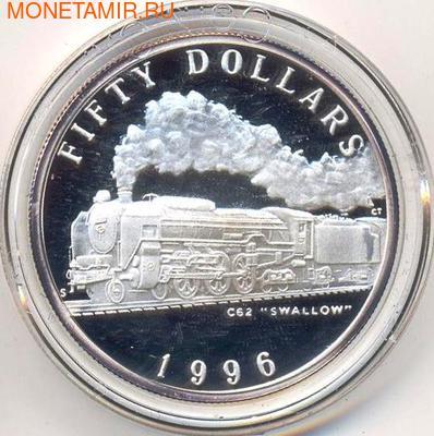 """Маршалловы острова 50 долларов 1996. Поезд - C62 """"Swallow"""" (фото)"""