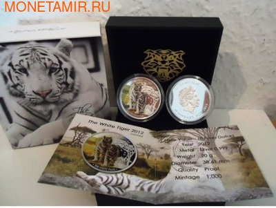 Фиджи 10 долларов 2012. Белые тигры. (фото)