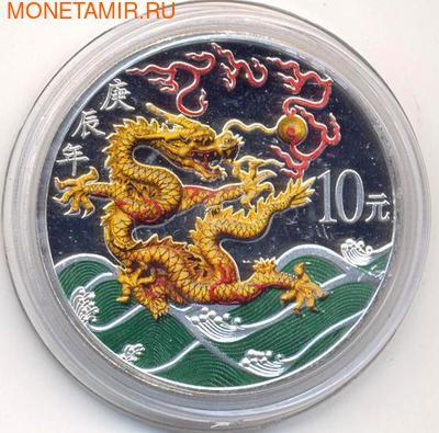 Китай 10 юаней 2000. Год Дракона. (фото)