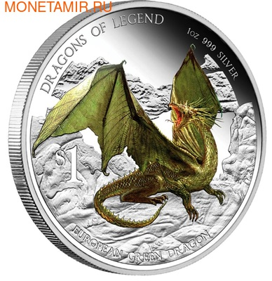 Тувалу 1 доллар 2013.Европейский зелёный дракон - Драконы из легенд.Арт.000326943248/60 (фото)