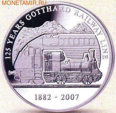 Монголия 500 тугриков 2007. 125 лет Готардской железной дороге.Арт.000276444317/60 (фото)