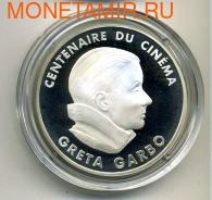 Франция 100 франков 1995. Грета Гарбо. (фото)
