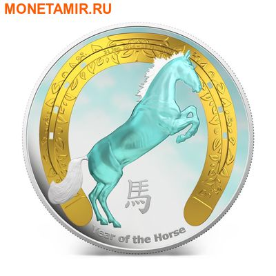 Ниуэ 2 доллара 2014.Год голубой Лошади.Арт.000409246344/60 (фото)